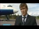 пр Вести Поморья от 7 сентября 2013г Сюжет о Музее авиации Севера