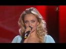 Голос 2 Сезон слепые прослушивания Елена Максимова - Run to you