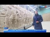 Вести-Москва  •  На стадион