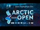 Ролик кинофестиваля Arctic Open