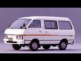 Nissan Sunny Vanette Largo GC120