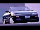 Autech Nissan Silvia Convertible S13 '07 1988 01 1991