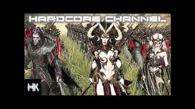 Total War Warhammer 2 прохождение Hardcore Империи Смертных Гномы =26= Последний претендент