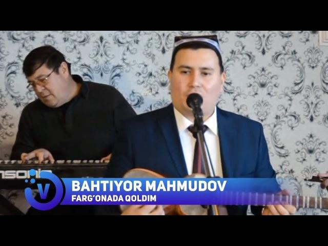 Bahtiyor Mahmudov - Farg'onada qoldim | Бахтиёр Махмудов - Фаргонада колдим (jonli ijro) 2018