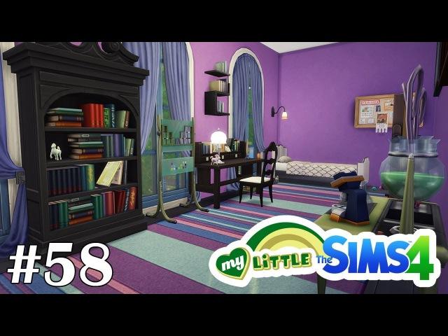 Детская комната Твайлайт Спаркл - My Little Sims (Кантерлот) - 58
