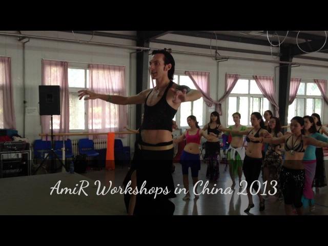 AmiR - WorkShops at 7th Beijing International Bellydance Festival 2013