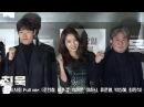 '침묵' 언론시사회 Full ver. (조한철, 이수경, 박해준, 이하늬, 류준열, 박신혜, 최민&#49