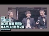 [브랜든TV][인터뷰] 비글 색소포니스트들! with 니키타 & 요