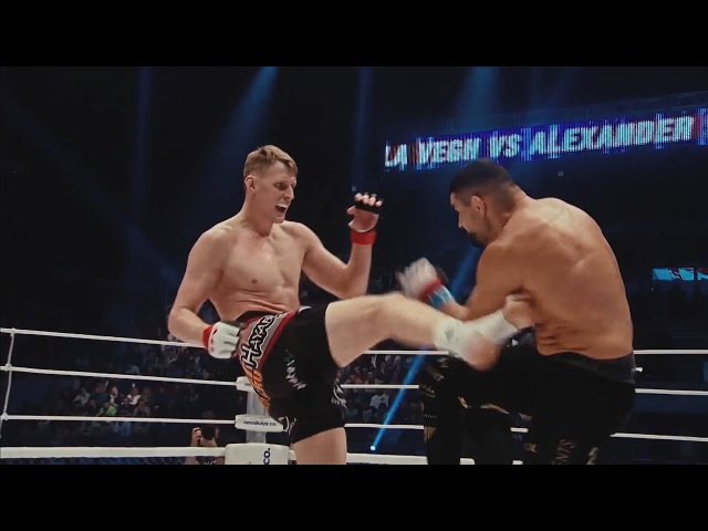 Александр Волков Атилла Вей Alexander Volkov Attila Vegh