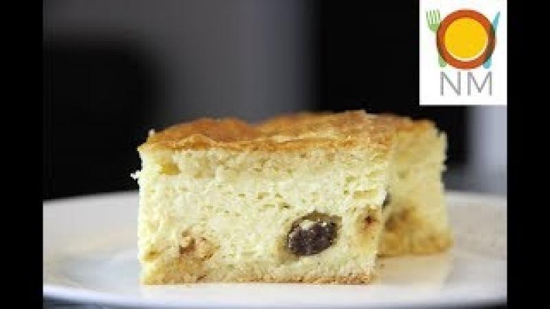 Тающий во рту пирог с творогом по-мукачевски. Закарпатская кухня. Очень вкусный пирог !