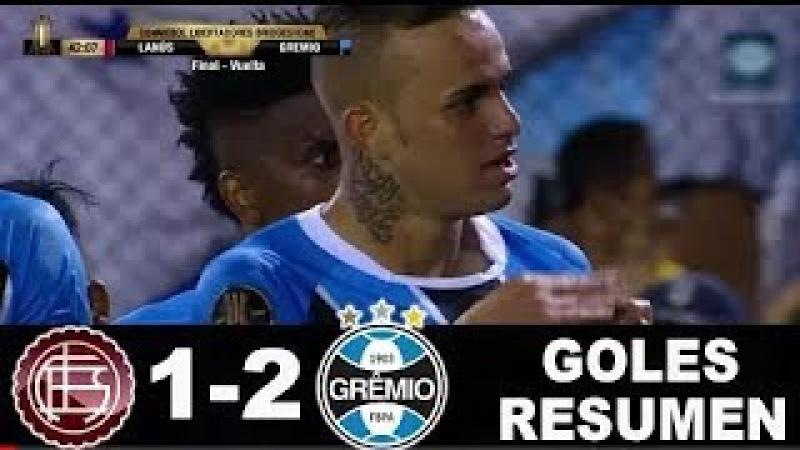 Lanus vs Gremio 1-2 Fox Sports (Relato Mariano Closs) Copa Libertadores Final 29/11/17