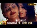 Rana Priya Full Video Song 4K | Rachayitha Movie | 2018 Telugu Songs | Vidya Sagar | Mango Music