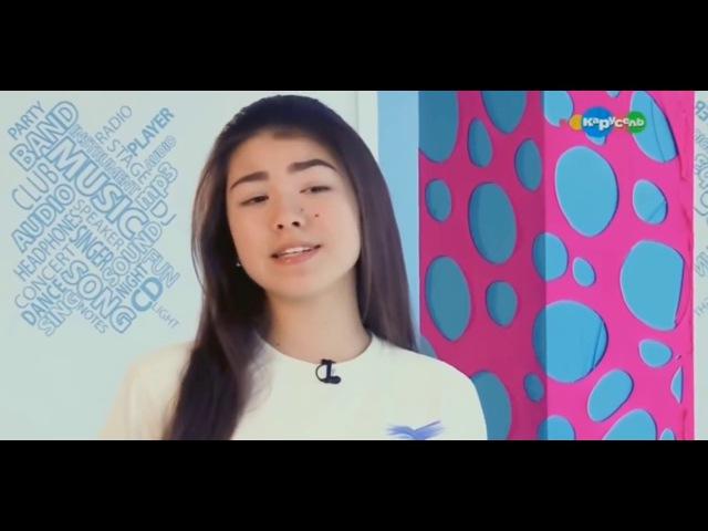 Полина Богусевич - Крылья | Polina Bogusevich - Wings (Junior Eurovision 2017) Russia