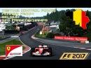 F1 2017 Карьера * Испытание: контрольные точки в СПА на Ferrari F2004