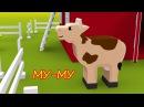 Как говорят животные Развивающий мультфильм для детей Учим голоса и звуки живо...