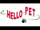 Выпуск 3 Колтунорезы Груминг от Hello Pet c Романом Фоминым