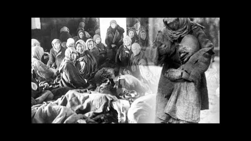 Миф о Голодоморе. 18.02.2018, Один народ. Одна история.
