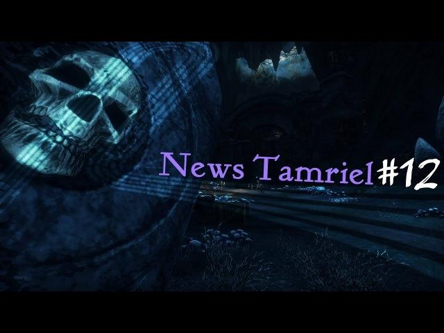 ESO Dragon Bones | Новости Тамриэля 12