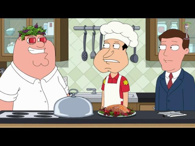 Гриффины - ЛУЧШИЕ МОМЕНТЫ. 5: Брайан и Стьюи на таблетках, масло-повар Питер.
