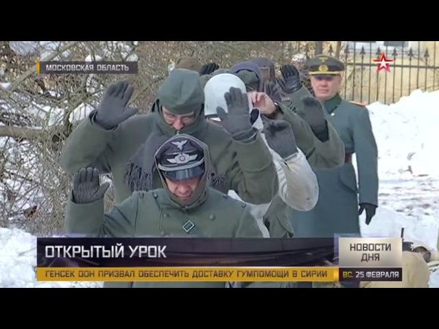 Личный пленник Сталина под Москвой воспроизвели легендарное пленение Паулюса
