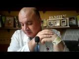 ГЕМОХРОМАТОЗ (бронзовый диабет) Кельтская болезнь