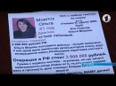 Ушла из жизни Ольга Морлок