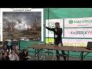 Станислав Дробышевский: Пан или морлок: биологическое будущее человека