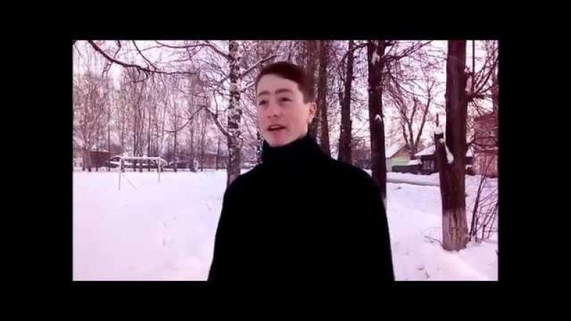 Видеопоздравление - Эдик Незговоров