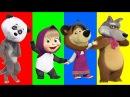 Mascha und der Bär Panda Wlof Wrong Heads Maşa ile Koca Ayı Yanlış Kafalar