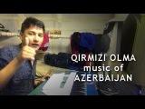 Ravshan Annaev - Qirmizi olma -Яблоко любви (Сольная музыка Азербайджанская)