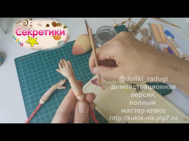 эпизод из мастер-класса Киры Кинаш