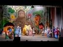 Мюзикл Незнайка Гран-При краевого конкурса. Детский театральный коллектив Арт-визит, ДШИ 13