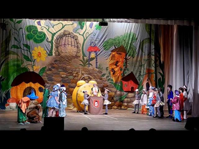 Мюзикл Незнайка Гран При краевого конкурса Детский театральный коллектив Арт визит ДШИ 13
