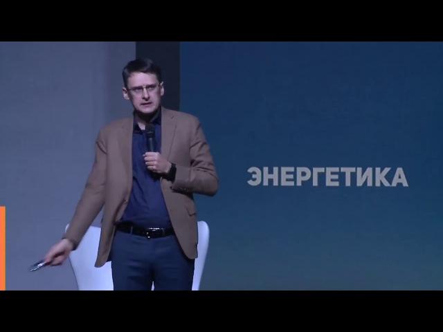 ПРОГНОЗ на 100 лет - БИЗНЕС БУДУЩЕГО. Выступление Михаила Федоренко. Смотреть до конца!