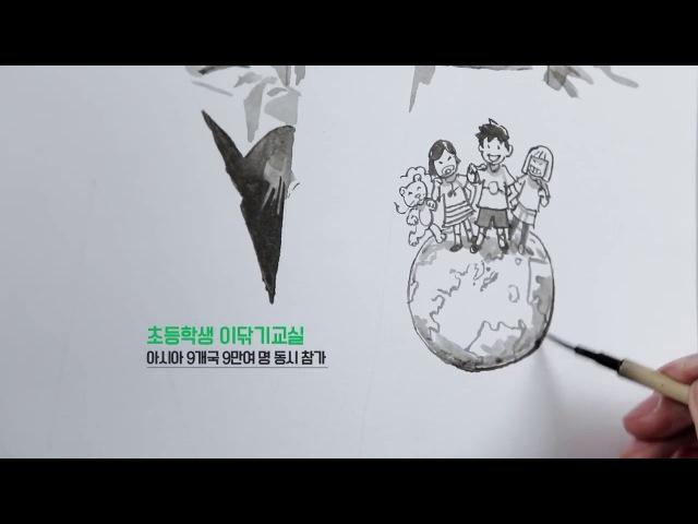 LION KOREA CSR 소개 Artist 박재광 JaeKwang Park