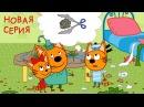 Три кота Камень ножницы бумага 78 серия