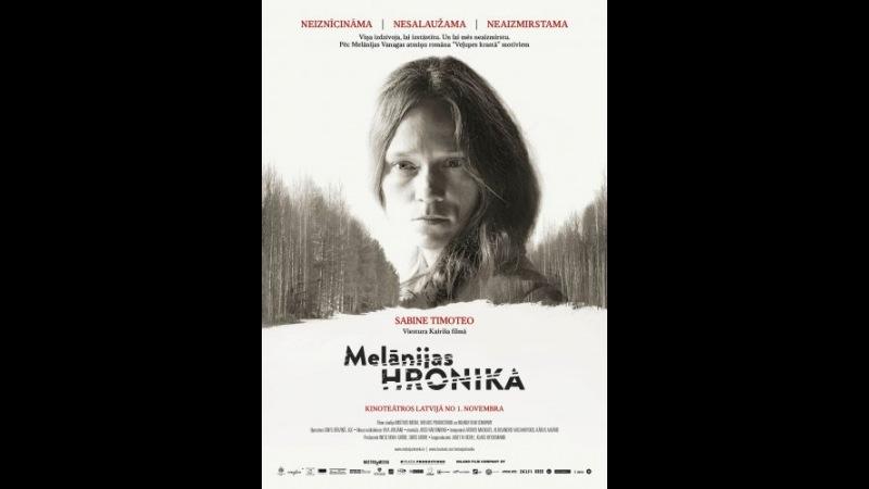 Хроники Мелани (2016) — трейлеры, даты премьер — КиноПоиск » Freewka.com - Смотреть онлайн в хорощем качестве