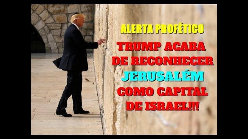 ALERTA 2017! Profecia sobre Jerusalém está se cumprindo agora no Jubileu profético