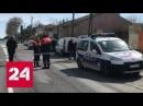 Террорист из французского супермаркета отомстил за своих братьев в Сирии - Россия 24
