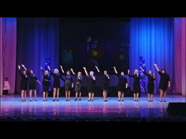 Родители написали и исполнили песню к юбилею школы