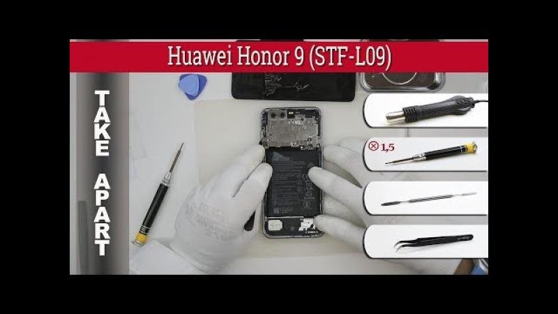 Как разобрать 📱 Huawei Honor 9 (STF-L09)
