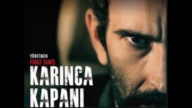 Karınca Kapanı - Türk Filmi HD
