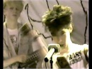 Psyche Music Interview White Pages TV Edmonton 1983