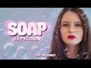 Sofya Donut – Soap (на русском) / Music Video / cover Melanie Martinez | TDS