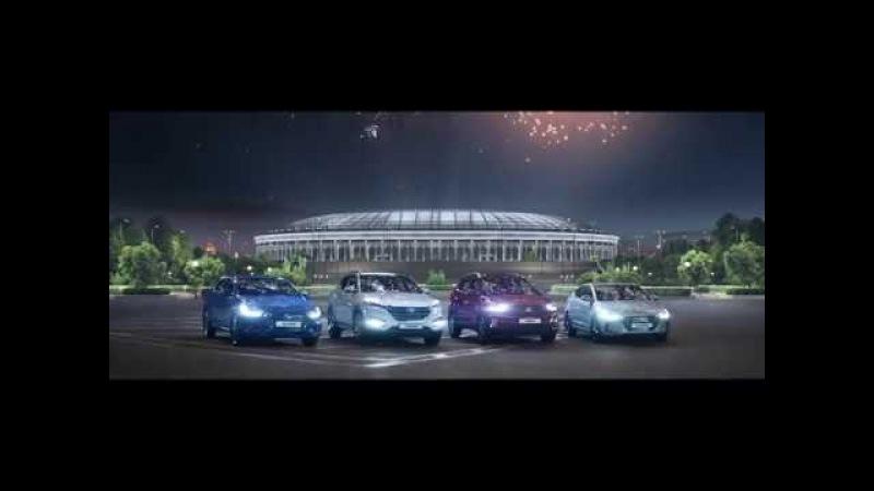 Не покупай машину, покупай Чемпионскую серию