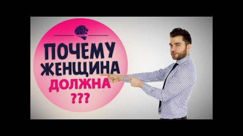 Почему женщина должна и другие вопросы 25.12.2017 Прямая линия Льва Вожеватова