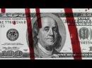 ФРС - финансовая пирамида мира