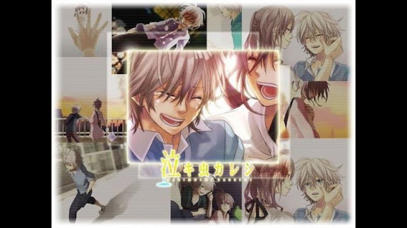 Pokota Hanatan (Hatsune Miku Kagamine Len) - Crybaby Boyfriend (rus sub)