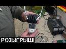АНОНС РОЗЫГРЫША iPod и Наушникипроверка БП!