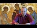 Святая Троица Крисус Тосиас Тоферн 2001